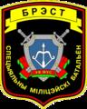 Belarus Internal Troops--MU 5526 patch.png