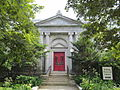 Belding Memorial Library, Ashfield MA.jpg
