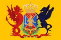 Bendera Kadipaten Sumenep.png