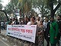 Bengali Wikipedia at Ekushey Book Fair 2015 (03).jpg