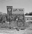 Berdrijfsaanduiding kalkoenfokkerij in Beit Herut, Bestanddeelnr 255-4602.jpg