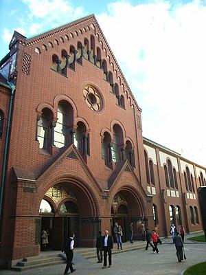 Pankow - Image: Berlin Synagoge Rykestrasse Eingang