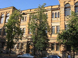 Bestuzhev Courses - Bestuzhev Courses building
