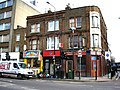 Bethnal Green, The 'White Horse' - geograph.org.uk - 1717401.jpg