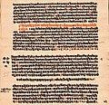 Bhagavad Gita Gudartha Deepika, Madhusudana Saraswati, 2.56–57, Sanskrit, Devanagari.jpg