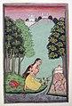 Bhairavi Ragini of Bhairava (6125107068).jpg