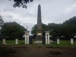 Bhima Koregaon Victory Pillar.jpg