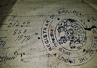 Noakhali District - A seal of Bhullooah(Noakhali) Registrar Office sealed on 20th March 1874.