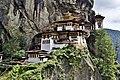 Bhutan (8026024700).jpg