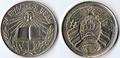 Białoruski srebrny medal za celujące wyniki w nauce.PNG