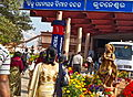 Biju Patnaik Airport, Bhubaneswar.JPG