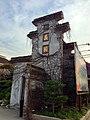 Binhu, Wuxi, Jiangsu, China - panoramio (160).jpg