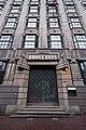Binnenstad, Amsterdam, Netherlands - panoramio (39).jpg