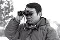 Binoculars (PSF).png