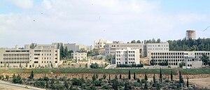 Birzeit University - Birzeit University campus, 2007