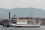 Blue line (ship,1970) at port of takamatsu.jpg