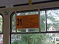 Boční orientace tramvajové linky 31 Spojovací - NBS.jpg