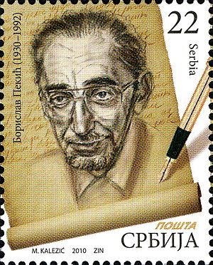 "Borislav Pekić - Postal stamp with portrait of Borislav Pekić. The stamp was part of the series ""Great people of Serbian literature"" (Великани српске књижевности) which Pošta Srbije has published in 2010."