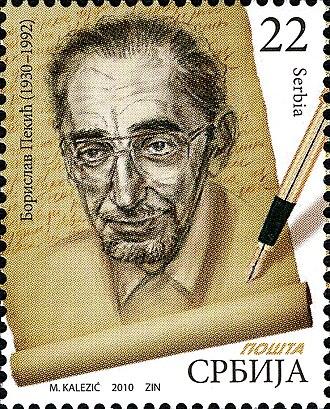 "Borislav Pekić - Postal stamp with portrait of Borislav Pekić. The stamp was part of the series ""Great people of Serbian literature"" (Великани српске књижевности) which Pošta Srbije has published in 2010."