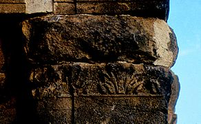 Bosra (part. di K 18) - DecArch - 2-45.jpg