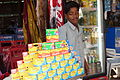Boy selling photographic film, Bhubaneswar - Oct 2010.jpg