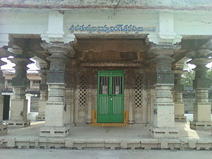 Chebrolu, Guntur district - Chaturmukha Brahma Temple at Chebrole