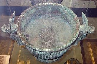 Kang Hou gui - Image: British Museum Kang Hou Gui Top
