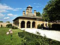 Bucuresti, Romania. PALATUL BRANCOVENESC de la MOGOSOAIA. (Cuhnia)(IF-II-a-A-15298).jpg