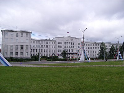 Building Administration of Arkhangelsk Region.jpg