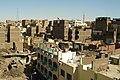 Buildings in central Aswan, Egypt.jpg