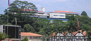 Royal Malaysia Police - Part of Bukit Aman's police facilities, as seen towards the northwest from Dataran Merdeka, in Kuala Lumpur, Malaysia.