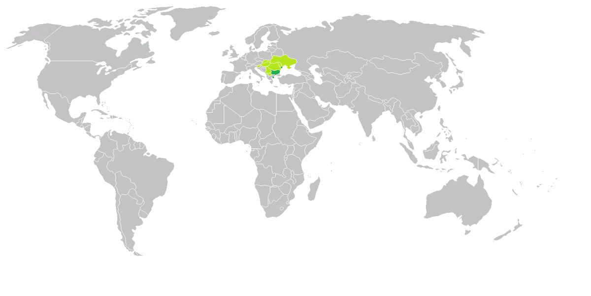 945587435604e اللغة البلغارية - ويكيبيديا، الموسوعة الحرة