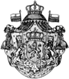 Bulgaria-state-arms-1883-1925.png