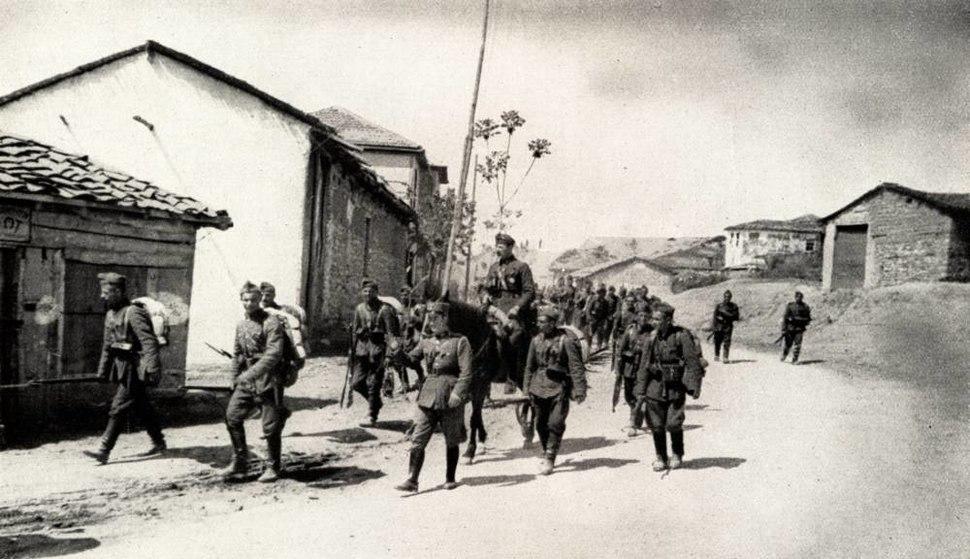 Bulgarians 1941