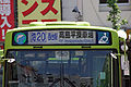 Bus houkoumaku mae.jpg