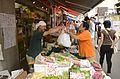 Business As Usual, Tsukiji Fish Market (11919089575).jpg