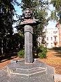 Bust of Alexander Pushkin in Poltava.jpg