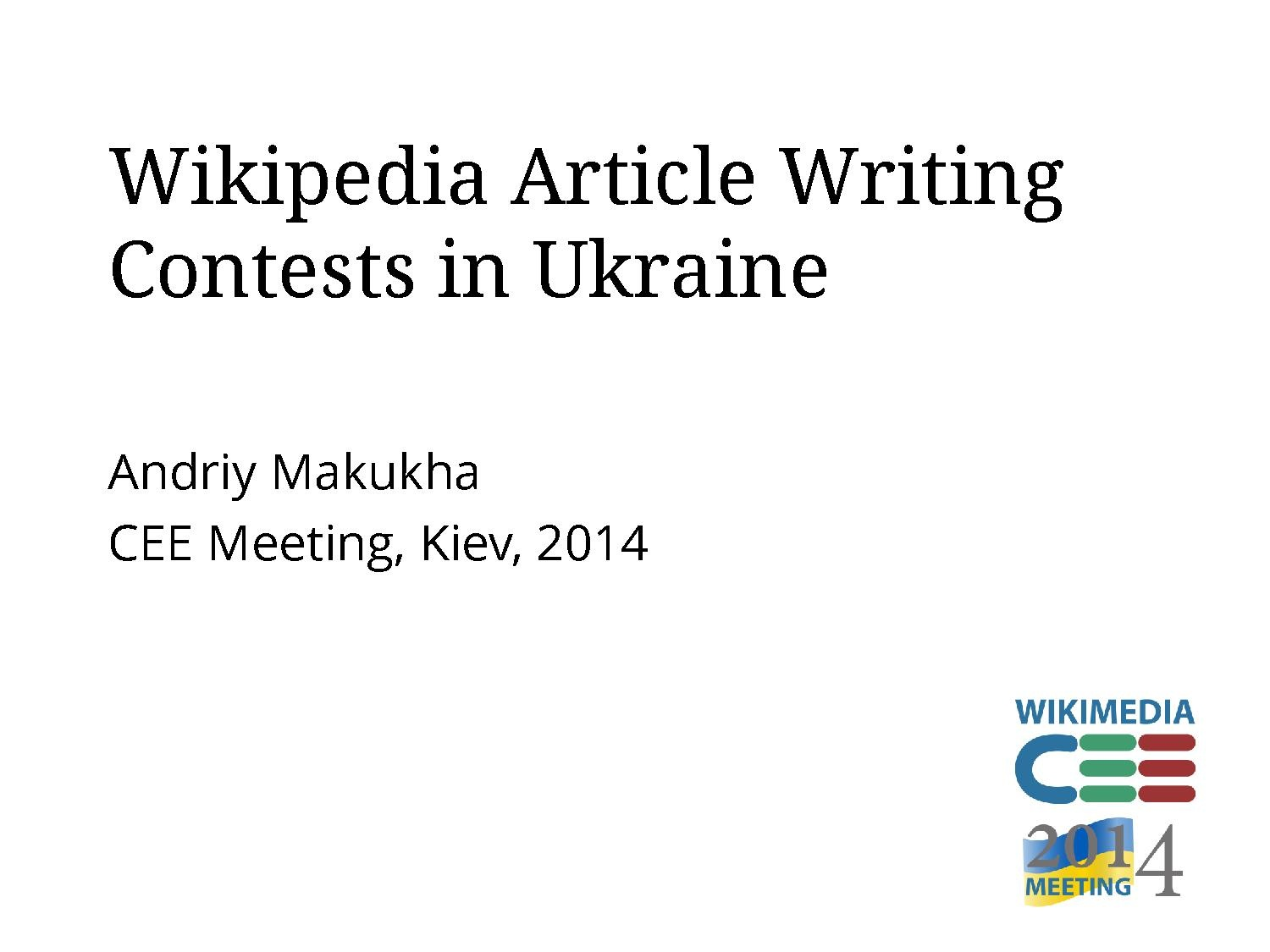writing competitions 2014