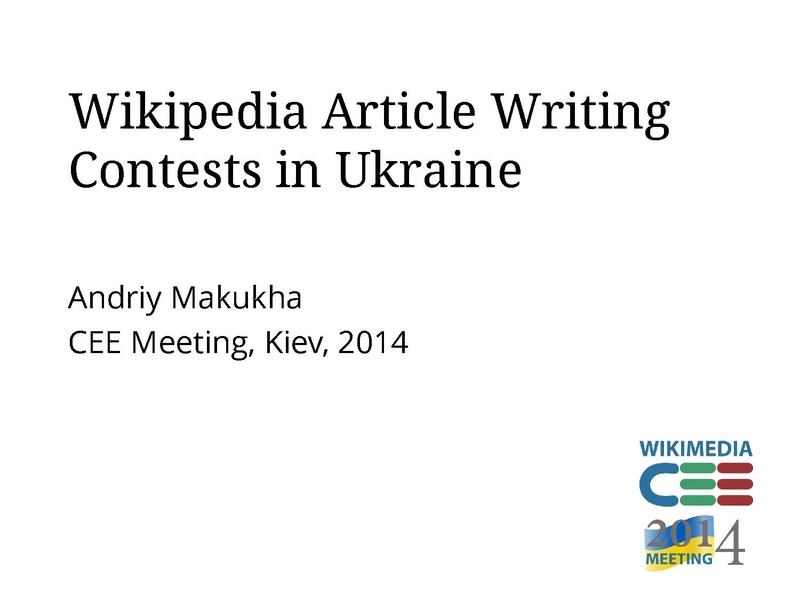 writing academic articles