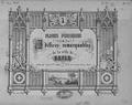 CH-NB-Places publiques & édifices remarquables de la ville de Basle-nbdig-18547-page001.tif