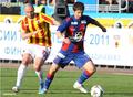 CSKA-Alania (1).png