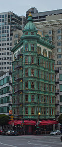 Cafe Zoetrope Building.jpg