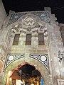 Cairo, Cairo Governorate, Egypt - panoramio - youssef alam (4).jpg