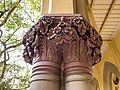 Calcutta High Court - Sculptured on the pillar 03.jpg