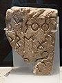 Calendar for religious festival in Corinthian month Foinikaios, AM of Corinthos, 202895.jpg
