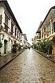Calle Crisologo, Ilocos Sur.jpg