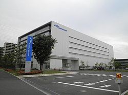 Calsonic Kansei Corporation Headquarters.JPG