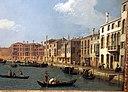 Каналетто, Ведута-дель-Канале-ди-Санта-Кьяра в Венеции, 1730 г.  03.JPG