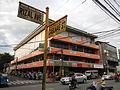 Candelaria,Quezonjf1878 11.JPG
