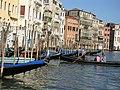 Cannaregio, 30100 Venice, Italy - panoramio (31).jpg
